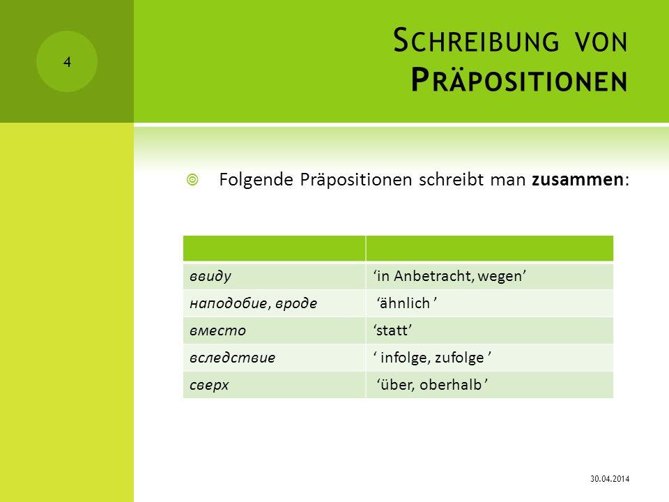S CHREIBUNG VON N EGATIONSPARTIKELN НЕ / НИ Adverbien der Verneinung z.