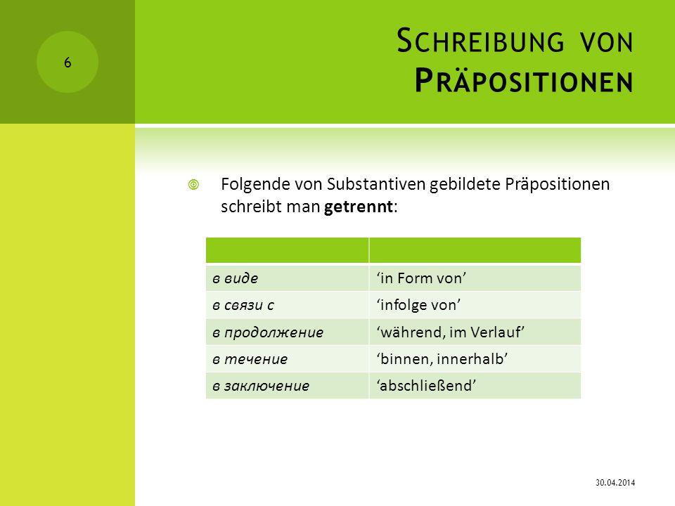 S CHREIBUNG VON P ARTIKELN Partikel mit -таки schreibt man mit Bindestrich а) nach Adverbien z.