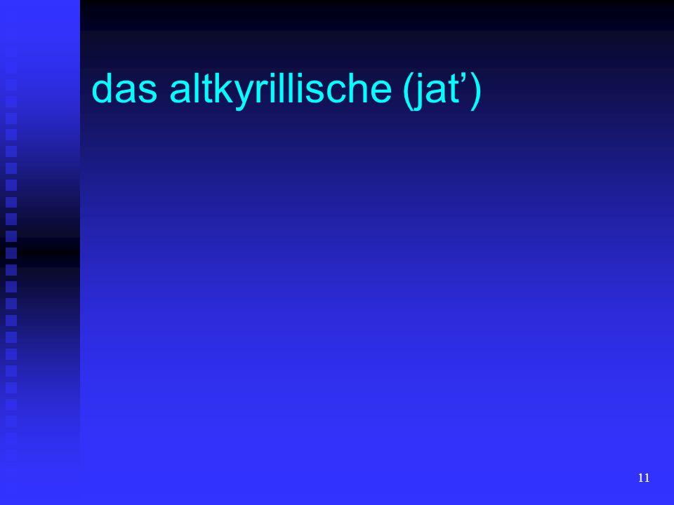 11 das altkyrillische (jat)