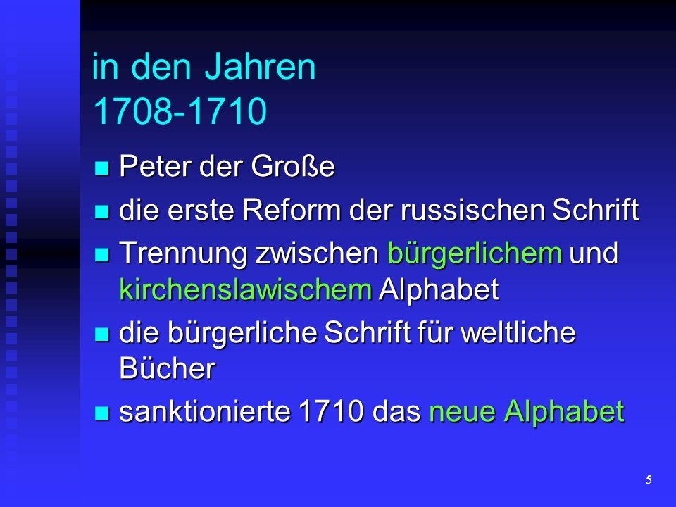 5 in den Jahren 1708-1710 Peter der Große Peter der Große die erste Reform der russischen Schrift die erste Reform der russischen Schrift Trennung zwi