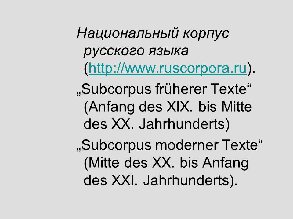 Im Rahmen des RNC werden auch spezielle Subcorpora erstellet, darunter das Corpus paralleler Texte (russisch- englisch und englisch-russisch), das syntaktisch annotierte Corpus sowie das Corpus altrussischer Texte.