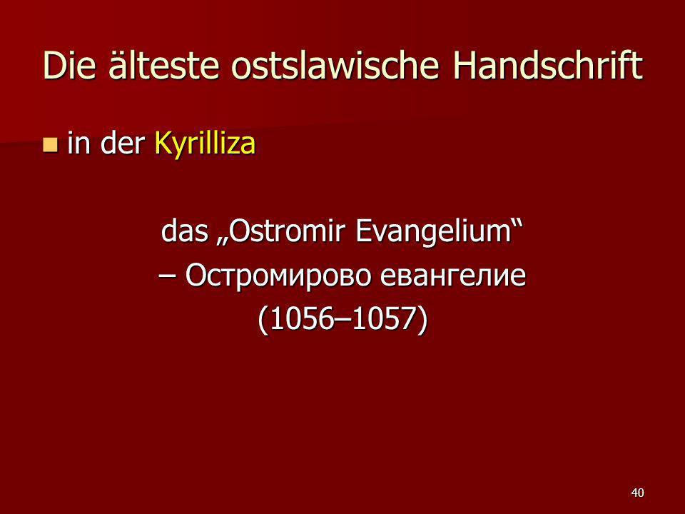 40 Die älteste ostslawische Handschrift in der Kyrilliza in der Kyrilliza das Ostromir Evangelium – Остромирово евангелие (1056–1057)
