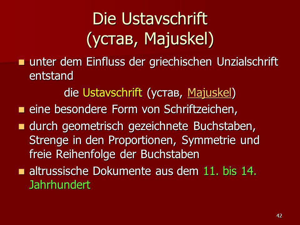 42 Die Ustavschrift (устав, Majuskel) unter dem Einfluss der griechischen Unzialschrift entstand unter dem Einfluss der griechischen Unzialschrift ent