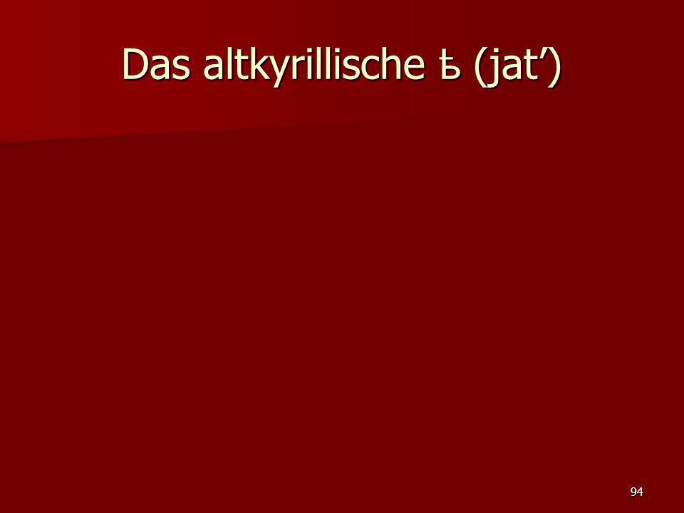 94 Das altkyrillische ѣ (jat)