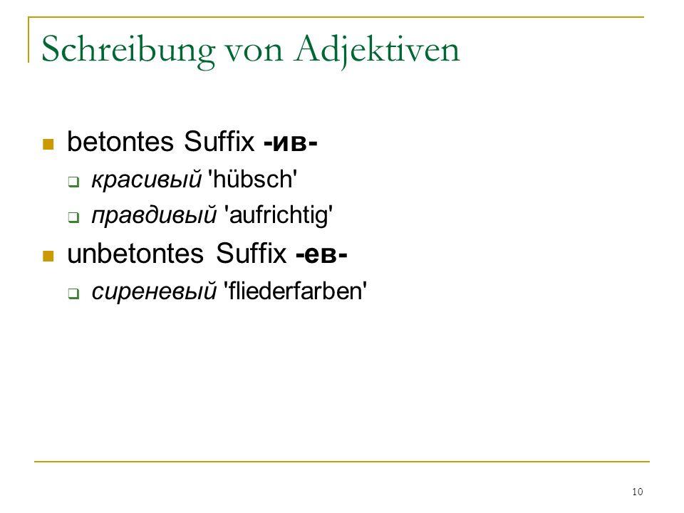 10 Schreibung von Adjektiven betontes Suffix -ив- красивый hübsch правдивый aufrichtig unbetontes Suffix -ев- сиреневый fliederfarben