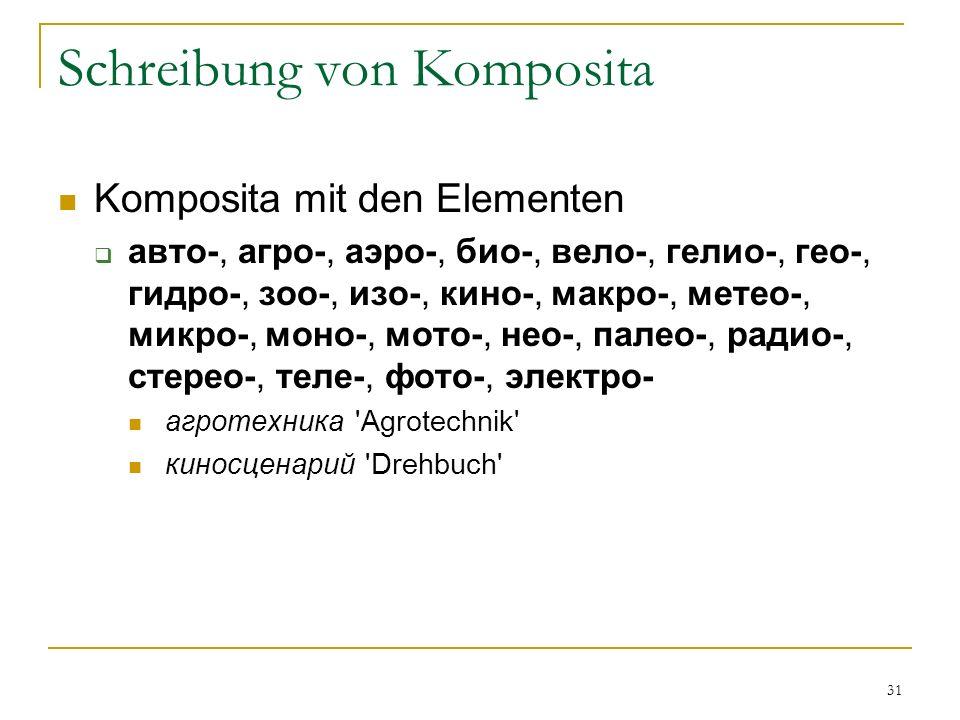 31 Schreibung von Komposita Komposita mit den Elementen авто-, агро-, аэро-, био-, вело-, гелио-, гео-, гидро-, зоо-, изо-, кино-, макро-, метео-, микро-, моно-, мото-, нео-, палео-, радио-, стерео-, теле-, фото-, электро- агротехника Agrotechnik киносценарий Drehbuch