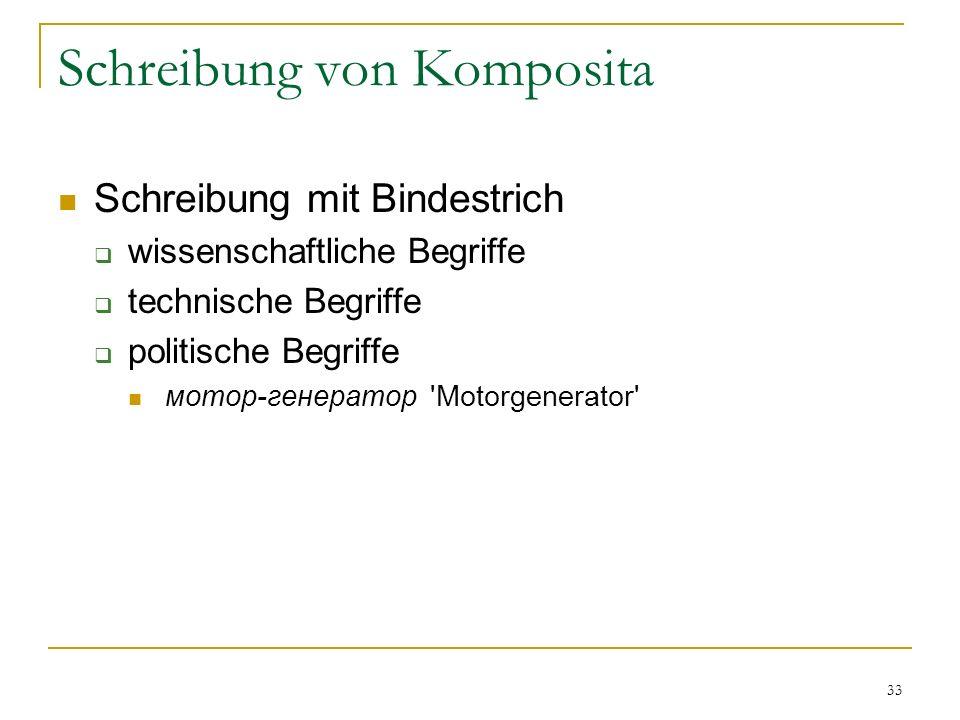 33 Schreibung von Komposita Schreibung mit Bindestrich wissenschaftliche Begriffe technische Begriffe politische Begriffe мотор-генератор Motorgenerator