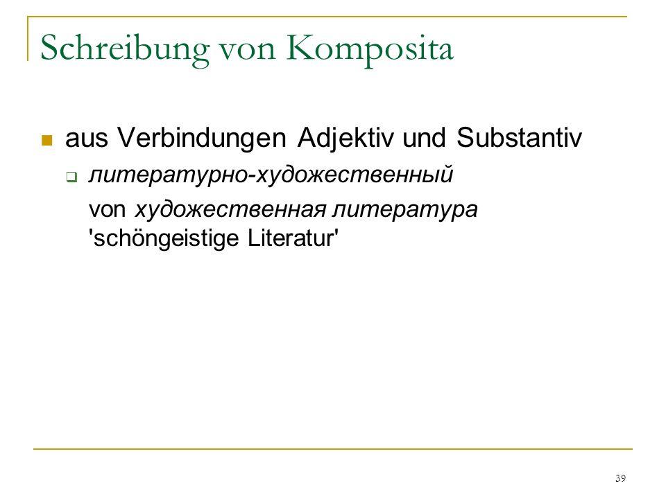 39 Schreibung von Komposita aus Verbindungen Adjektiv und Substantiv литературно-художественный von художественная литература schöngeistige Literatur