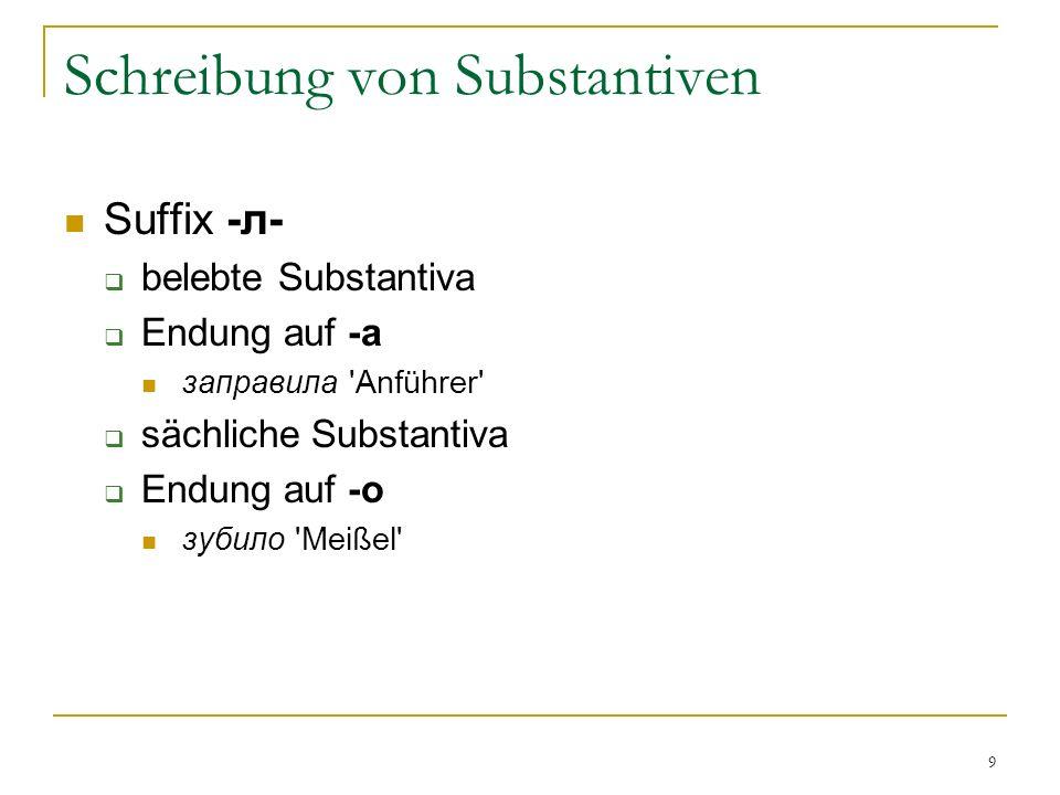 9 Schreibung von Substantiven Suffix -л- belebte Substantiva Endung auf -а заправила Anführer sächliche Substantiva Endung auf -о зубило Meißel