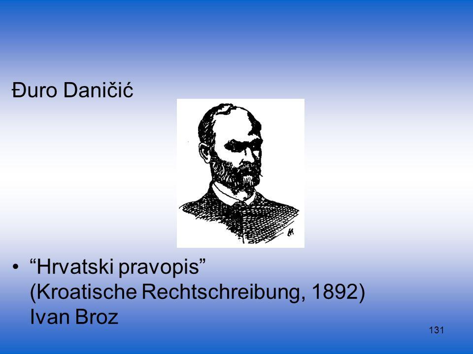 131 Đuro Daničić Hrvatski pravopis (Kroatische Rechtschreibung, 1892) Ivan Broz