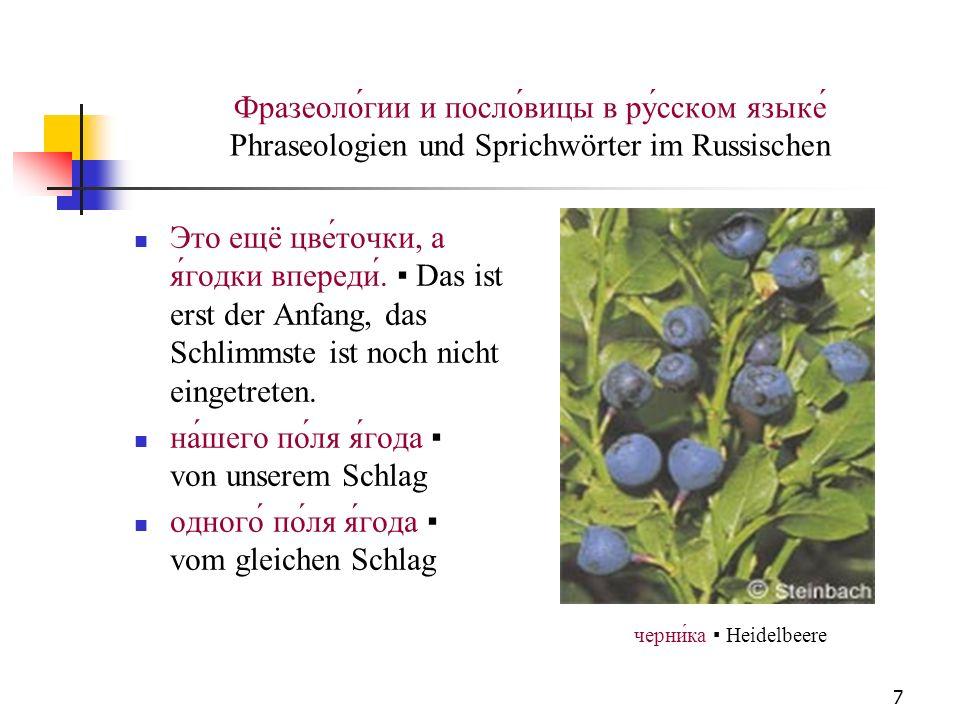 18 Фразеоло́гии и посло́вицы в ру́сском языке́ Phraseologien und Sprichwörter im Russischen что-л.
