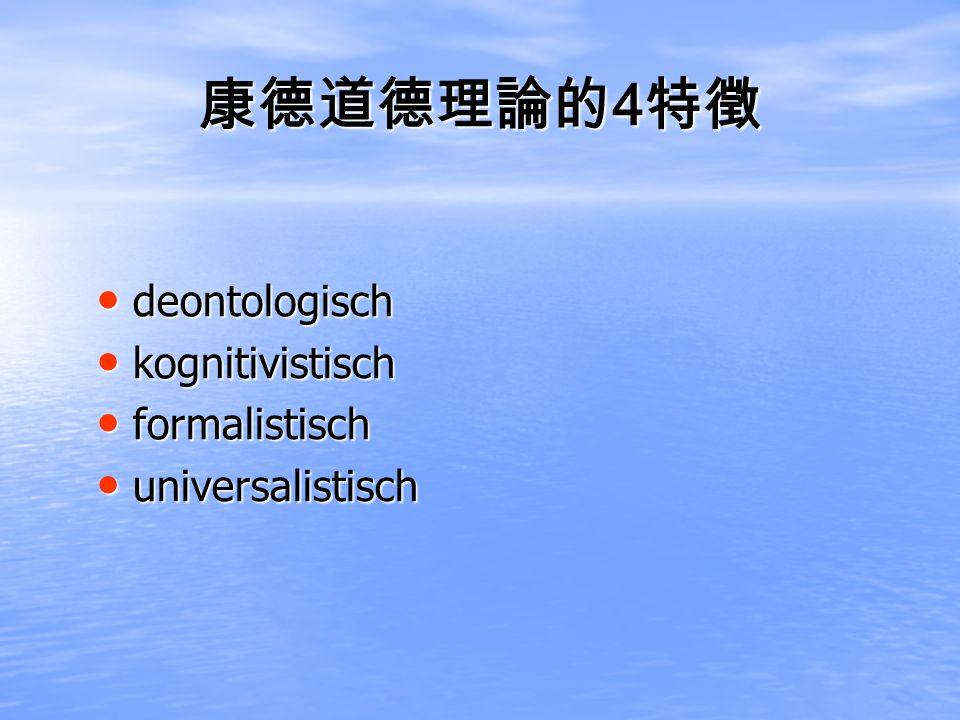 4 4 deontologisch deontologisch kognitivistisch kognitivistisch formalistisch formalistisch universalistisch universalistisch