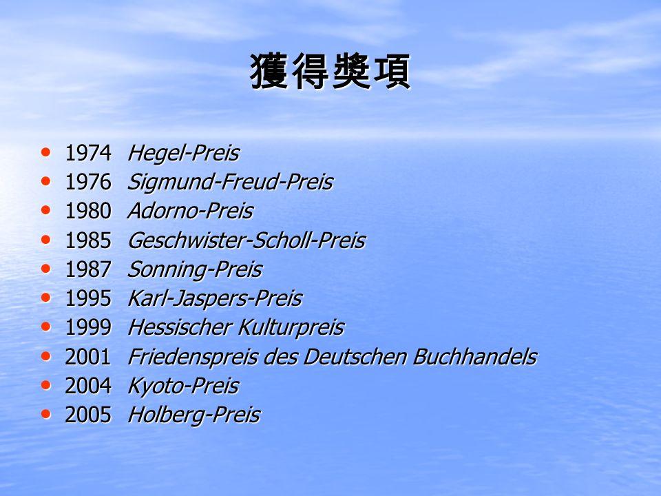 1974 Hegel-Preis 1974 Hegel-Preis 1976 Sigmund-Freud-Preis 1976 Sigmund-Freud-Preis 1980 Adorno-Preis 1980 Adorno-Preis 1985 Geschwister-Scholl-Preis