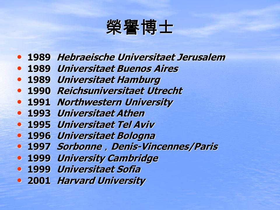 1989 Hebraeische Universitaet Jerusalem 1989 Hebraeische Universitaet Jerusalem 1989 Universitaet Buenos Aires 1989 Universitaet Buenos Aires 1989 Uni