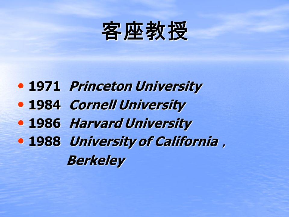 1971 Princeton University 1971 Princeton University 1984 Cornell University 1984 Cornell University 1986 Harvard University 1986 Harvard University 19