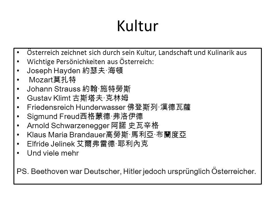 Kultur Österreich zeichnet sich durch sein Kultur, Landschaft und Kulinarik aus Wichtige Persönichkeiten aus Österreich: Joseph Hayden · Mozart Johann