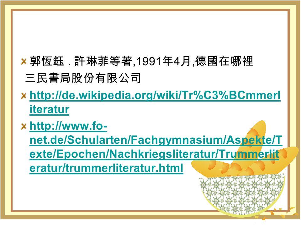 .,1991 4, http://de.wikipedia.org/wiki/Tr%C3%BCmmerl iteratur http://www.fo- net.de/Schularten/Fachgymnasium/Aspekte/T exte/Epochen/Nachkriegsliteratu