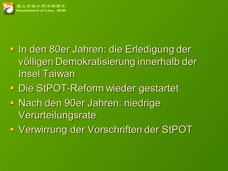 7 Eine Meinung: Offiziellprinzip gegen Menschenrechtsschutz Eine Meinung: Offiziellprinzip gegen Menschenrechtsschutz In 2003: die Regelungen aufgrund des Dispositionsprinzips in StPOT aufgebaut, insb.