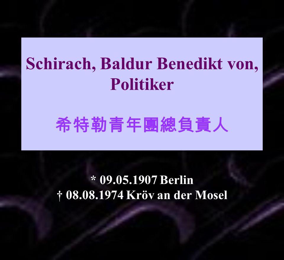 ab 1925 Mitglied [1] der NSDAP (Nationalsozialistische Deutsche Arbeitspartei) 1927-1932 Leiter des NS-Studentenbundes [2] 1931-1940 Reichsjugendführer der NSDAP 1932-1945 Mitglied des Reichstags Mai 1933 Jugendführer des Deutschen Reichs (1933-1940 ) 1939 Infanterieoffizier [3] an der Westfront [4] August 1940-1945 Gauleiter und Reichsstatthalter [5] von Wien [1] [2] [3] [4] [5] [1][1] das Mitglied [2][2] der NS-Studentenbund [3][3] der Infanterieoffizier, -e [4][4] die Westfront, -en [5][5] der Reichsstatthalter