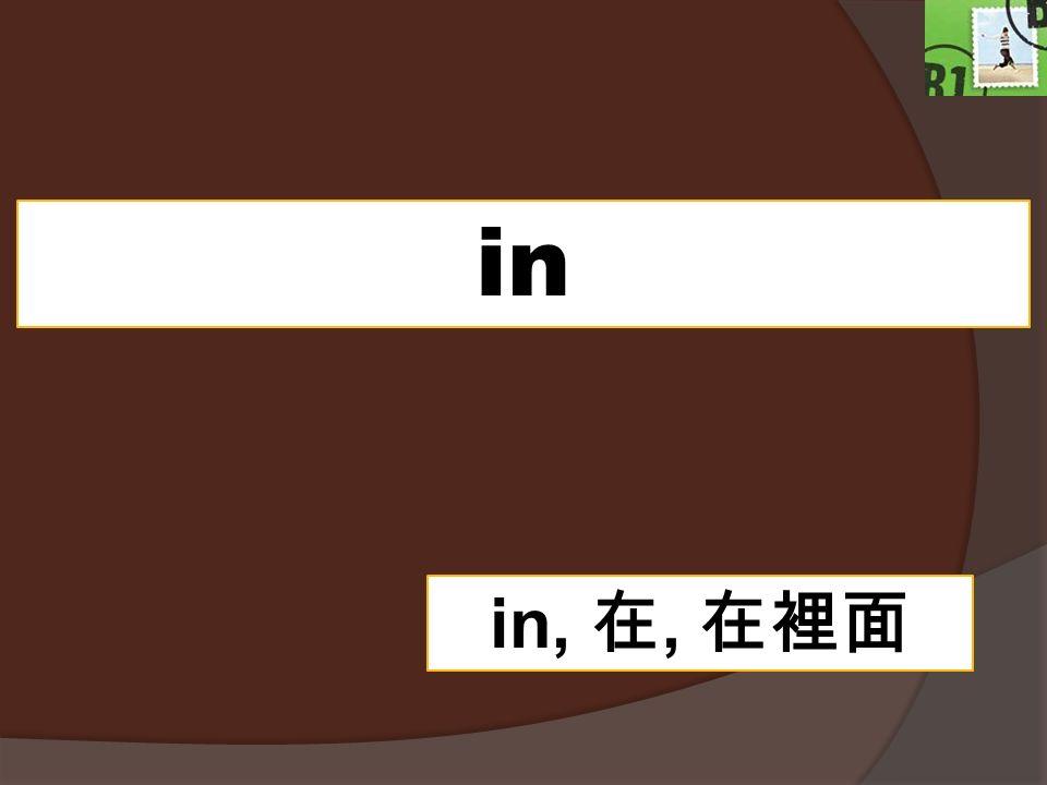 in in,,