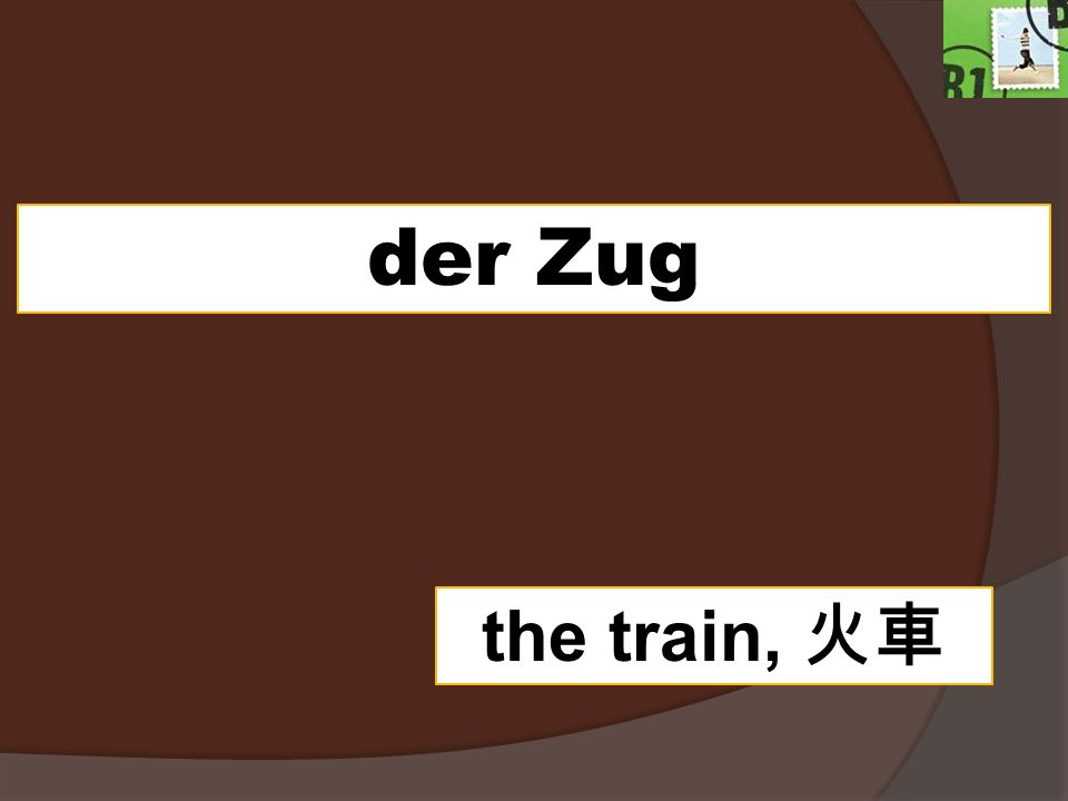 der Zug the train,