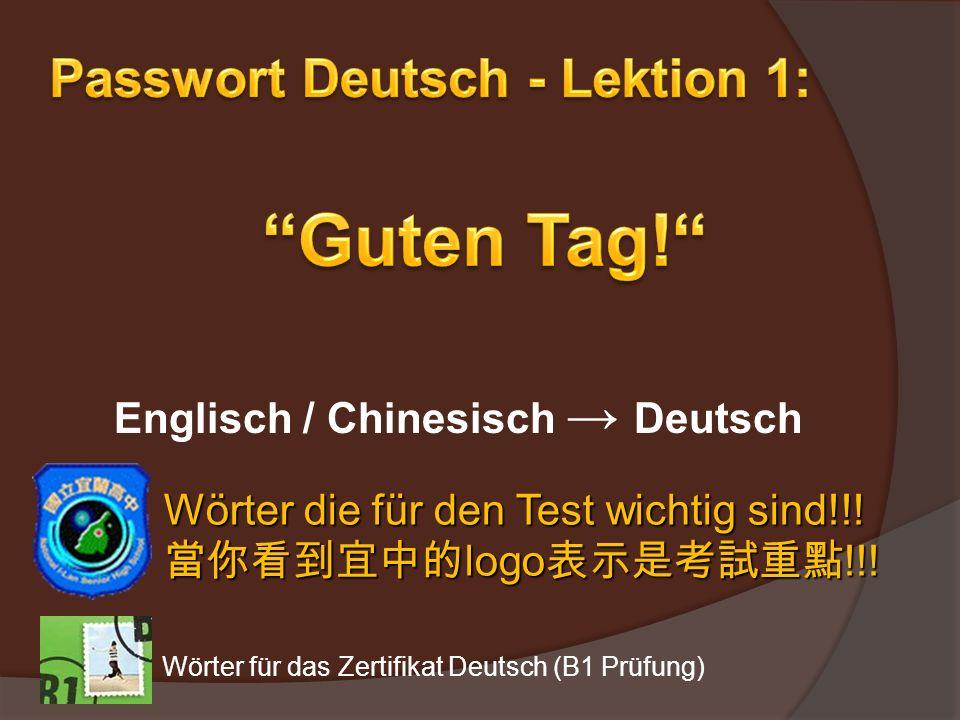 Wörter für das Zertifikat Deutsch (B1 Prüfung) Wörter die für den Test wichtig sind!!! logo !!! logo !!! Englisch / Chinesisch Deutsch