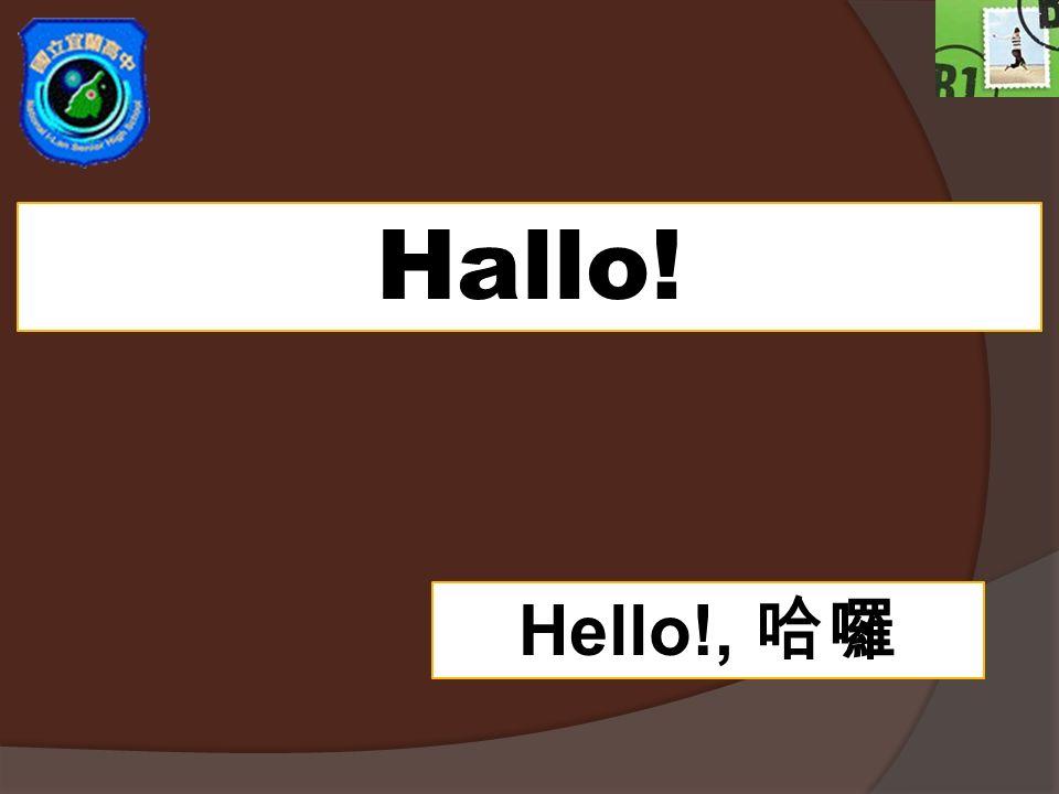 Hallo! Hello!,