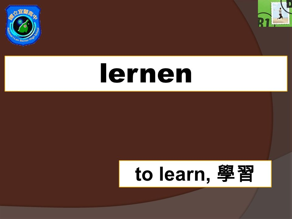 lernen to learn,