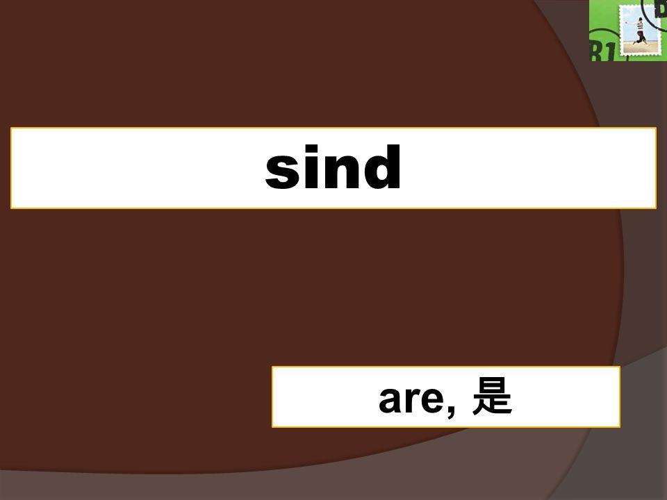 sind are,