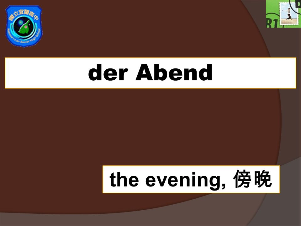 der Abend the evening,