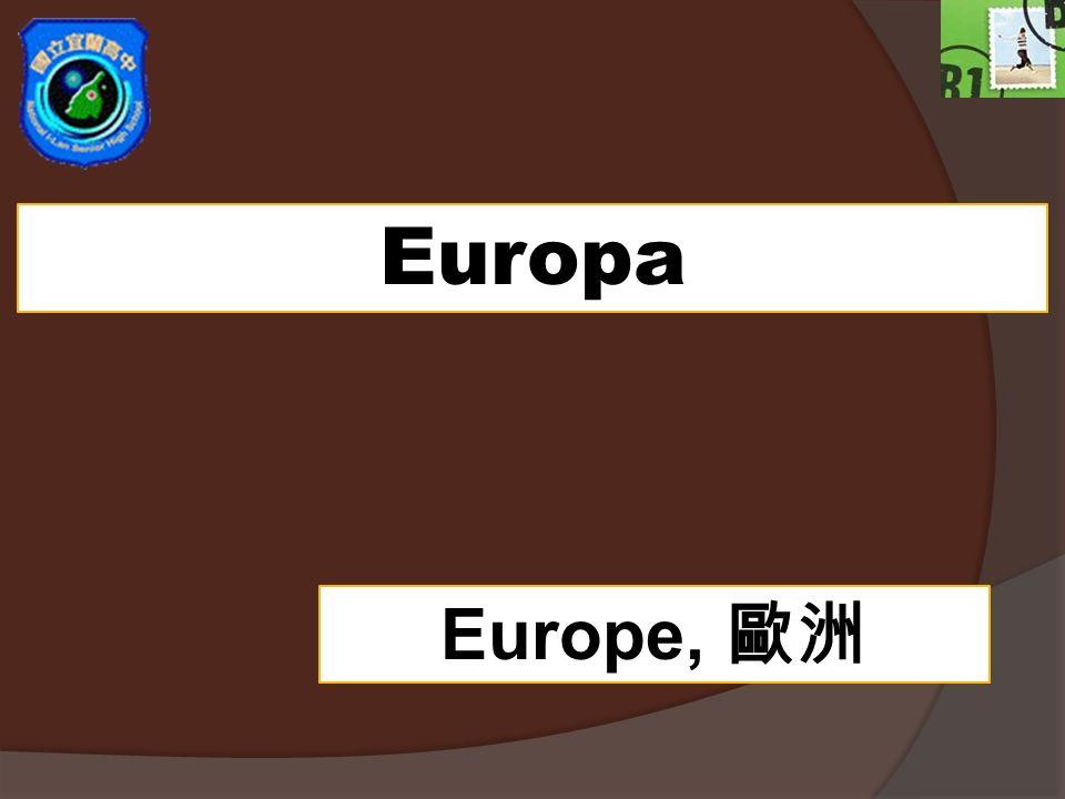 Europa Europe,