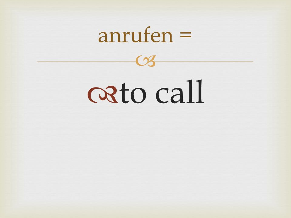 to call anrufen =