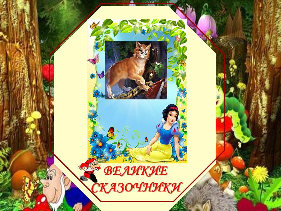 22 Aus welchem Märchen sind diese Wörter: Eins, zwei, drei – Topf, gib uns Brei!!!