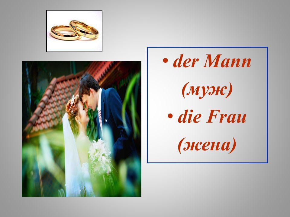 Gabis Familie Die Mutter von Gabi heißt… Die Mutter von Gabi heißt Monika Koch.