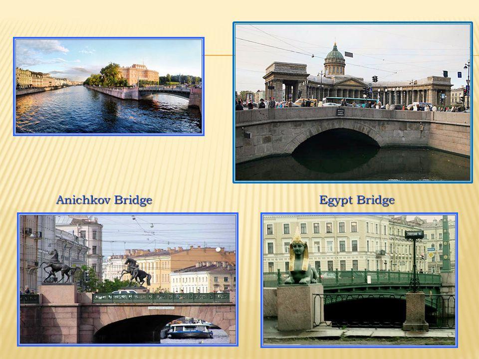 Anichkov Bridge Egypt Bridge