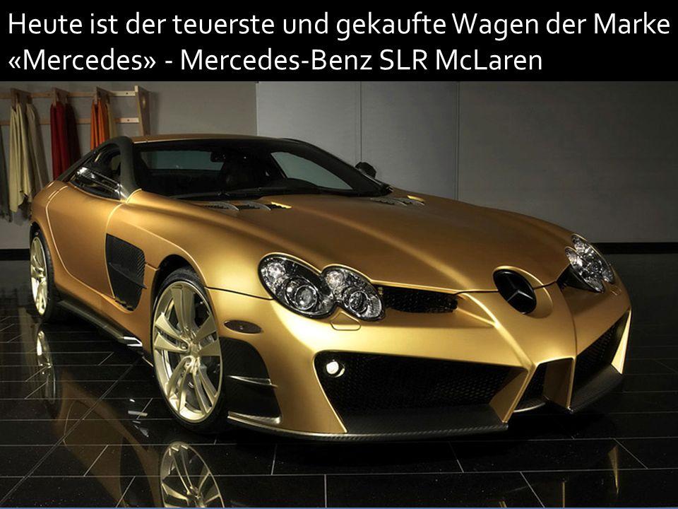Heute ist der teuerste und gekaufte Wagen der Marke «Mercedes» - Mercedes-Benz SLR McLaren