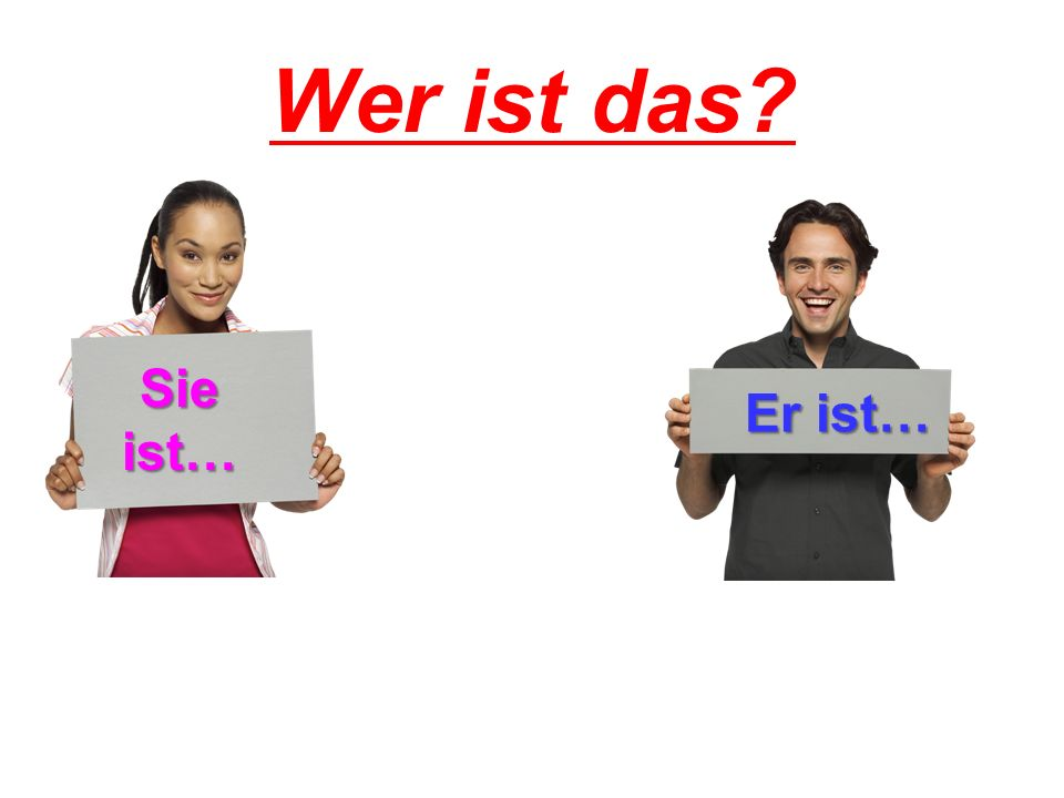 Deutsch: Greetings Mittwoch Dezember 14, 2011 Objectives: Introduce oneself and others using German names (WL 8.1.2) *written descriptions using familie vocabulary (WL 8.3.4) Assessment: Familie Tree (15 pts.); Matching Worksheet (14pts) And $1 collection Agenda: 1.Kick Off/Trade and grade/ Discuss (6 min) 2.Familie Presentations (6 min) *Collect 3.FINALS REVIEW PACKET QUIET WORK (36 min) *DUE TOMORROW.