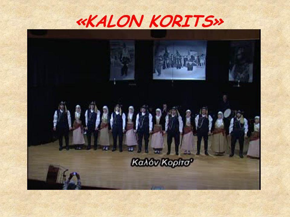 «KALON KORITS»