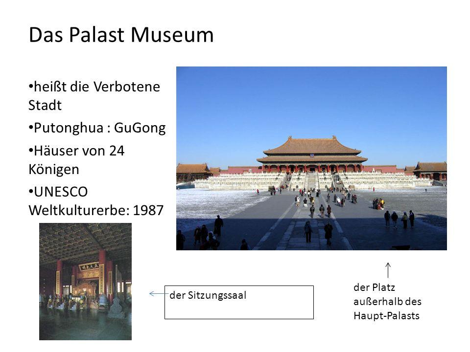 Das Palast Museum heißt die Verbotene Stadt Putonghua : GuGong Häuser von 24 Königen UNESCO Weltkulturerbe: 1987 der Sitzungssaal der Platz außerhalb