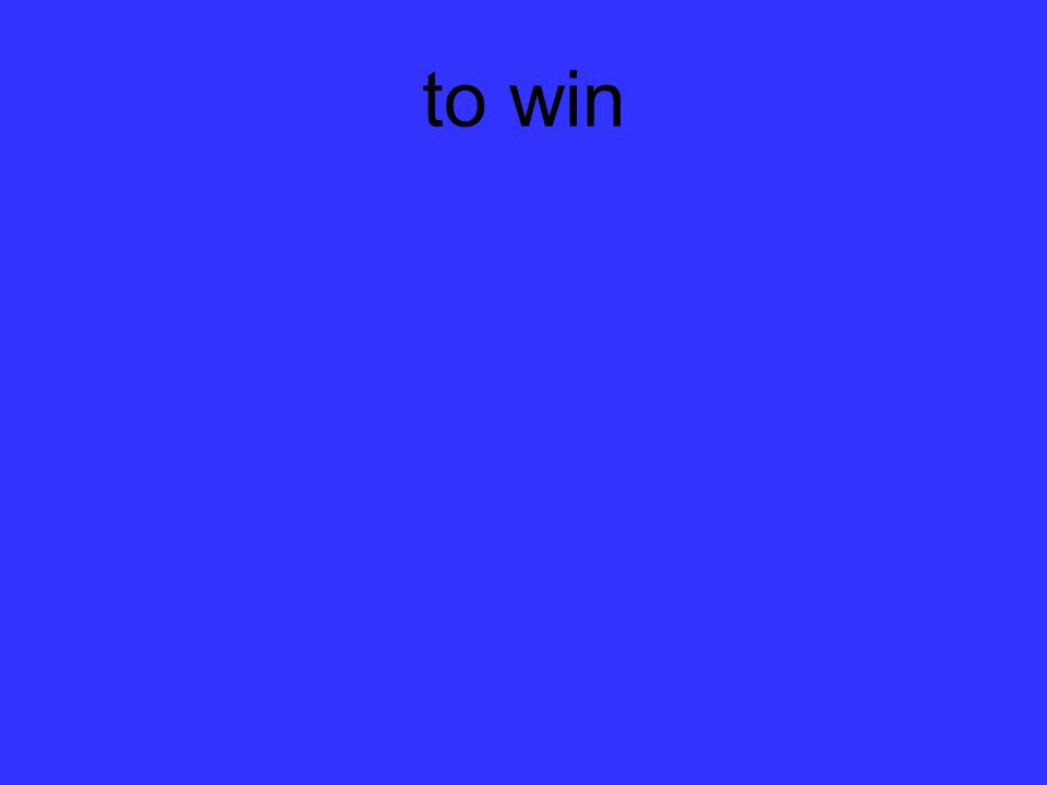 to win