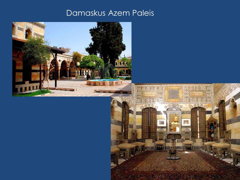 Ananias Kerk