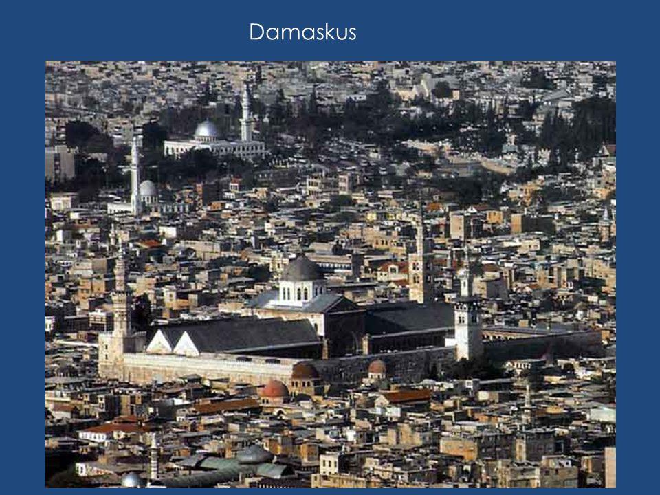 Damaskus Azem Paleis
