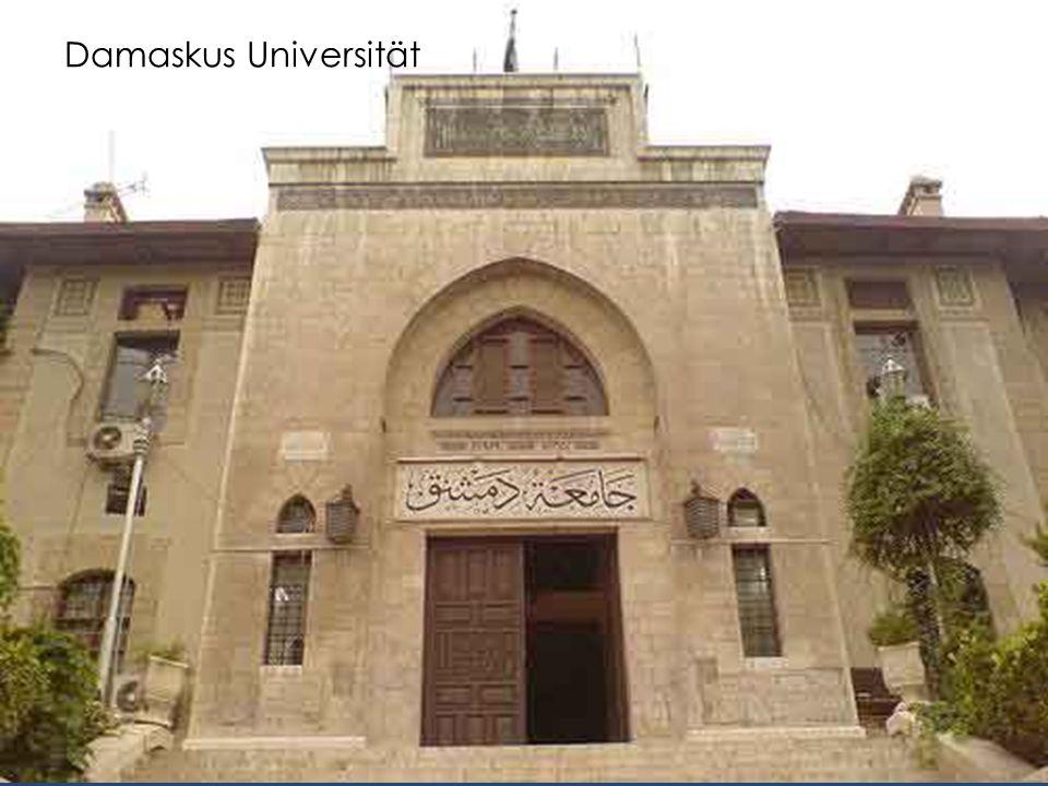 Damaskus Museum