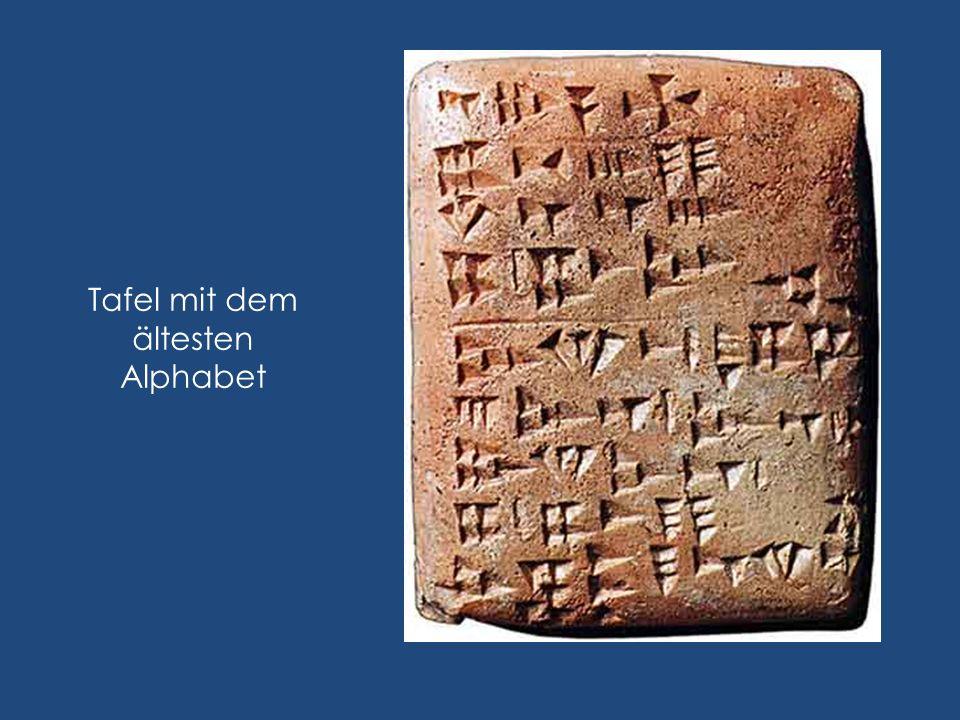 Büste von 1300 v.C. Grab von Johannes dem Täufer in der Omeyad Moschee