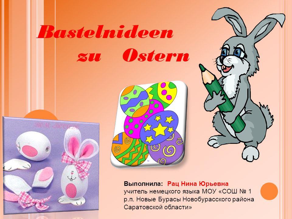 Zum Osterfest Wir feiern heut das Osterfest.F ϋ r Eier ist bereit das Nest.