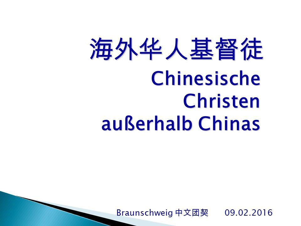 海外华人基督徒 09.02.2016 Braunschweig 中文团契 Chinesische Christen außerhalb Chinas