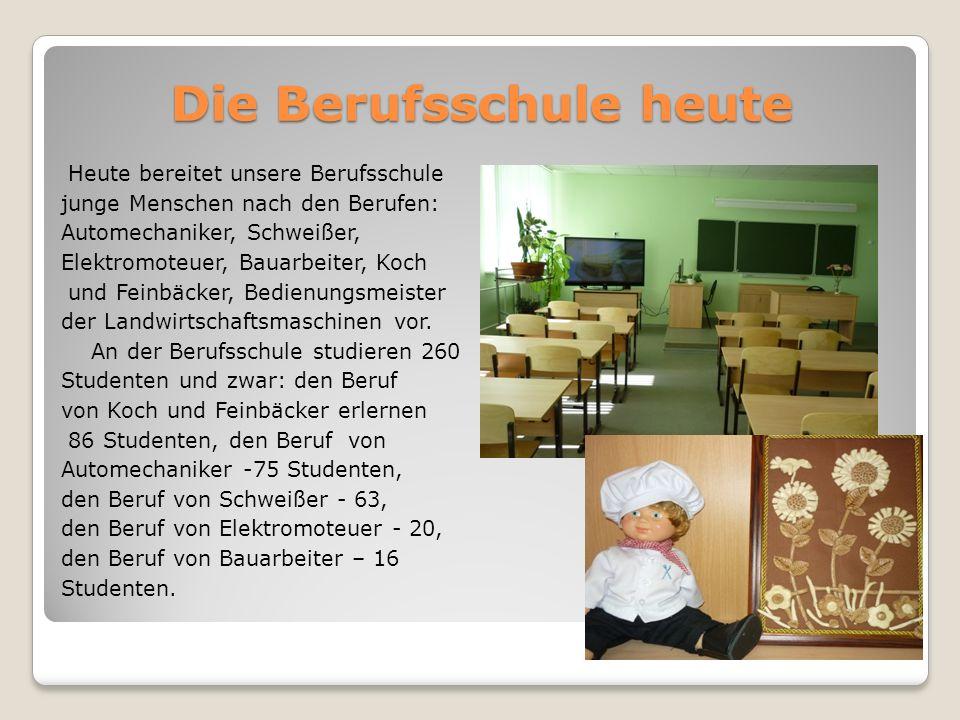 Die Berufsschule heute Im August 2011 sind wir in eine пeue vierstöckige Gebäude eingezogen.