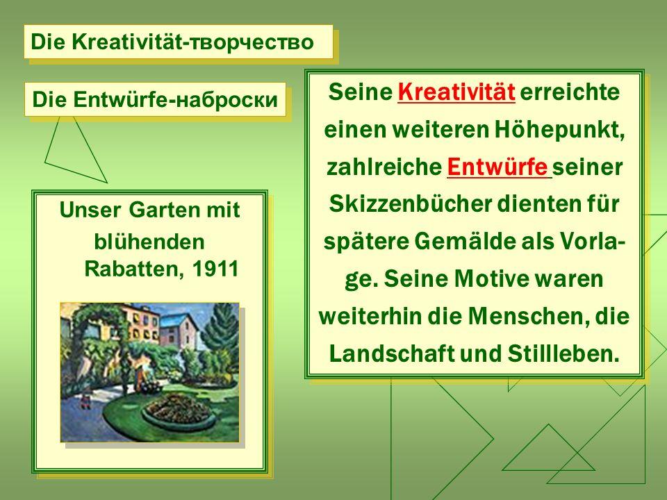 Seine Kreativität erreichte einen weiteren Höhepunkt, zahlreiche Entwürfe seiner Skizzenbücher dienten für spätere Gemälde als Vorla- ge. Seine Motive