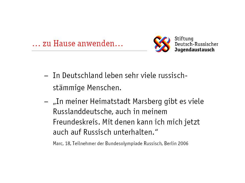 Wortschatz Viele Wörter kennt man aus dem Deutschen, viele Wörter sind Internationalismen.