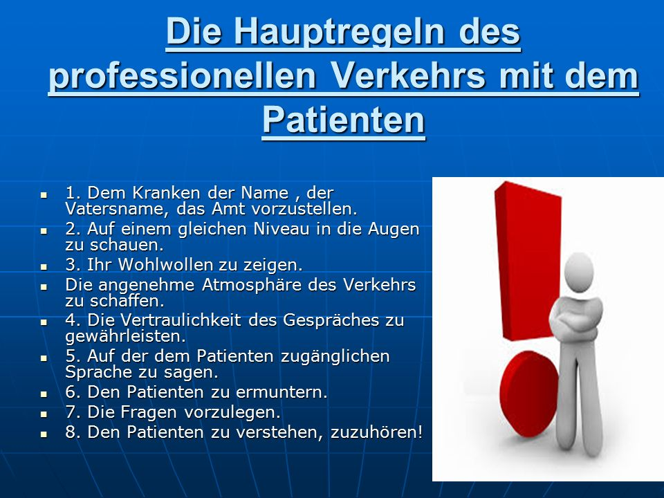 Die Hauptregeln des professionellen Verkehrs mit dem Patienten 1.